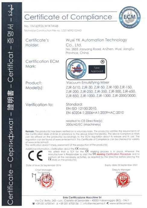 yk-filling-and-emulsifying-mixer-machines-successfully-passed-the-eu-ce-safety-certification