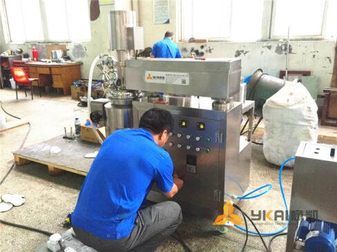 zjr-lab-emulsifying-mixer-01