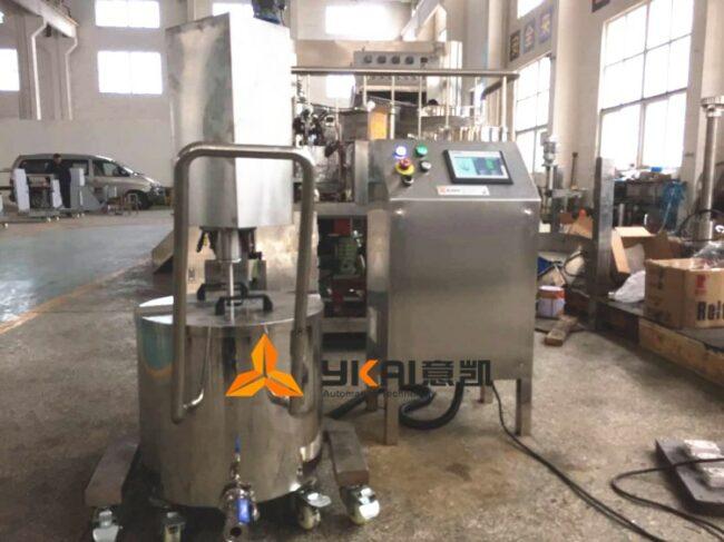 customized-multifunctional-mixing-machine-for-pharmaceutical-making