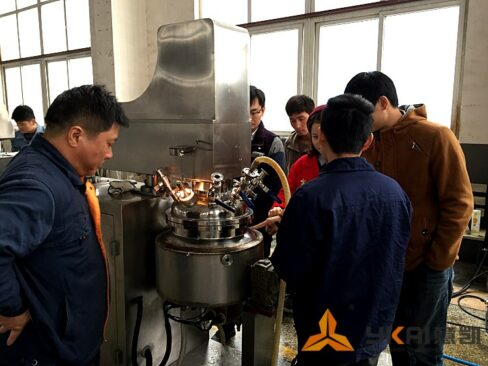 a-successful-trial-by-vacuum-emulsifying-mixing-machine-01