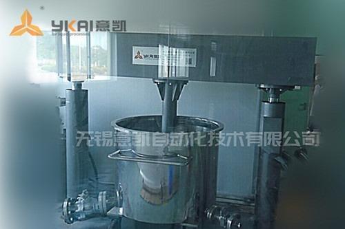 vacuum double planetary mixer