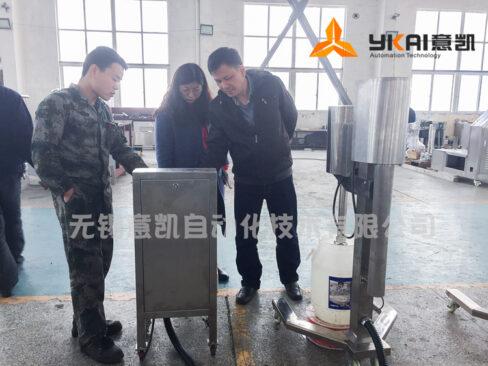 High shear homogenizer-1