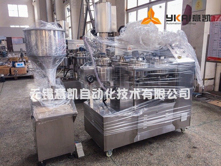 Pharmaceutical research and development emulsified filling equipment 1
