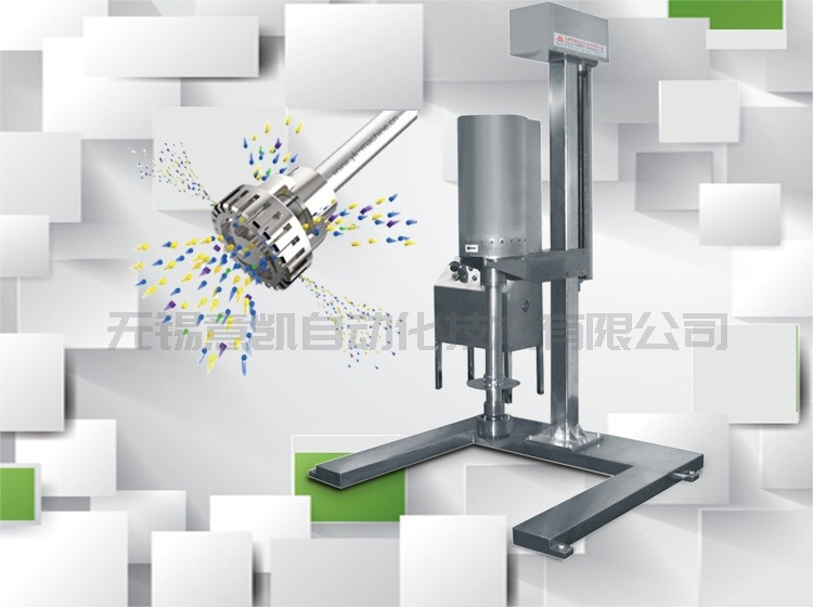 High speed dispersion homogenizer