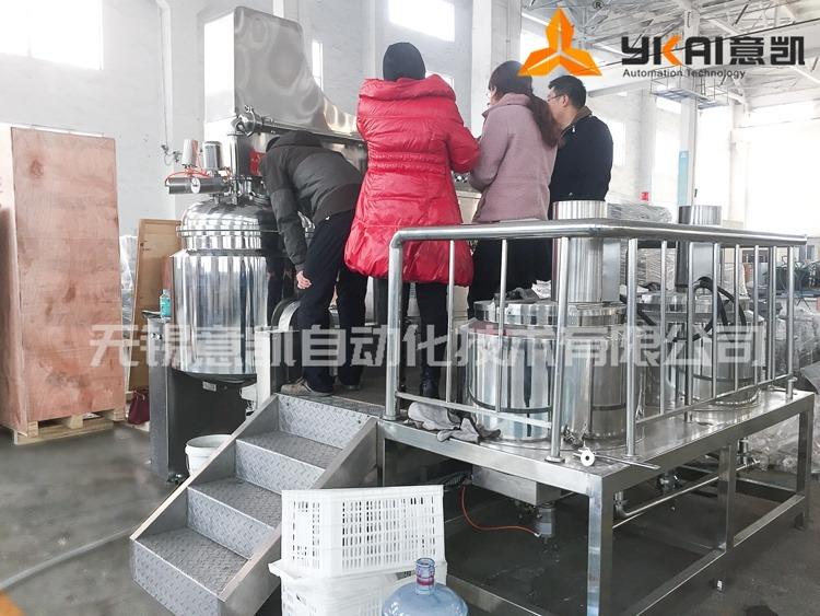 Yogurt emulsification test machine