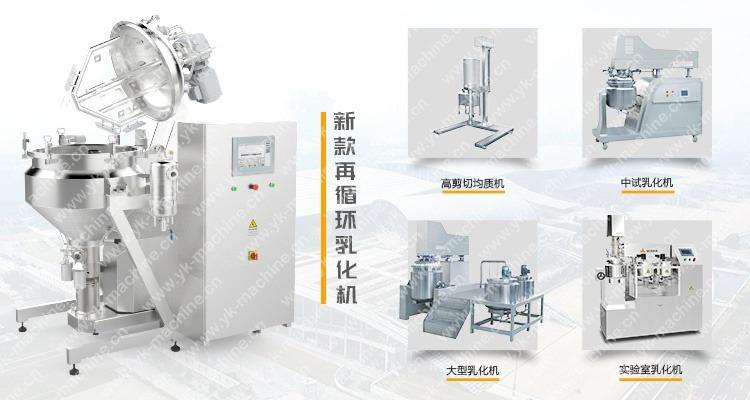 Exhibition emulsifying machine equipment2