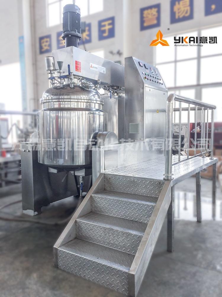High-speed emulsification cutting machine