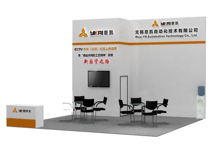 YK exhibition 1