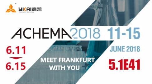 Achema Show-4