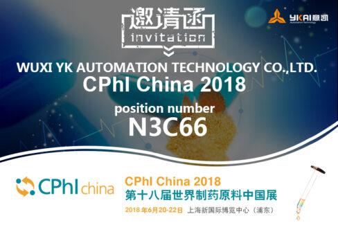 CPHI China