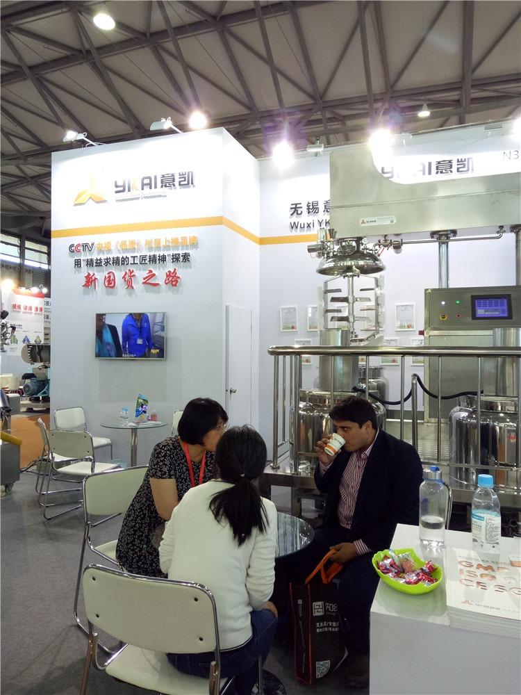 Cphi Pharmaceutical Machinery Exhibition 23