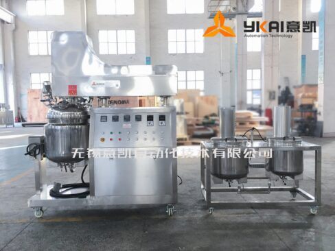 ZJR-100 skin care product production equipment