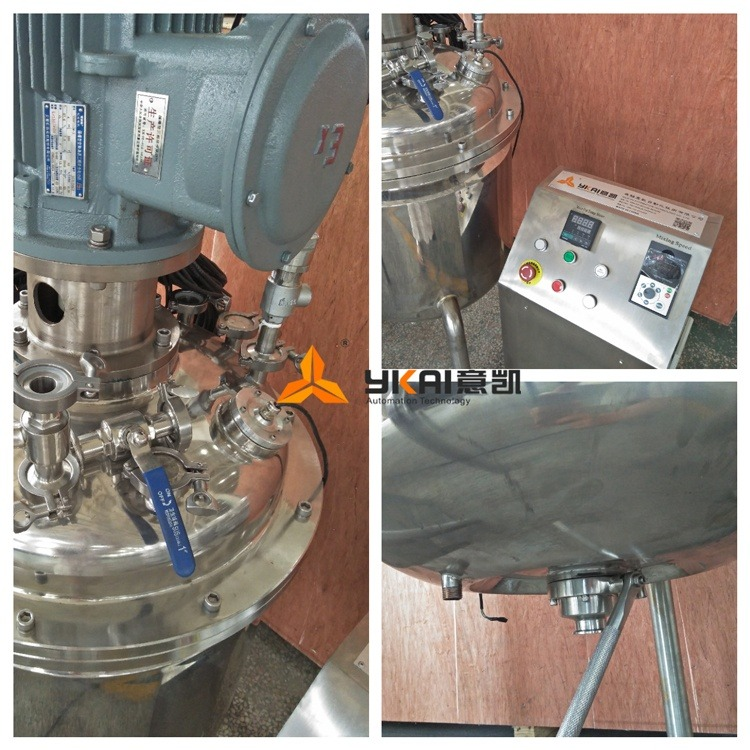Stainless steel heating mixing tank