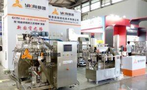 Cosmetic machinery equipment 1