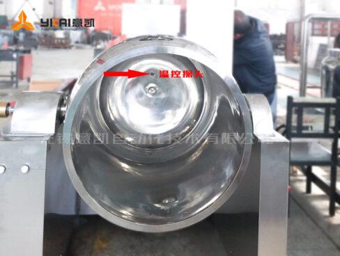 Emulsifier temperature control probe