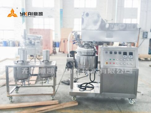 ZJR-50-High Speed Shear Vacuum Emulsifier