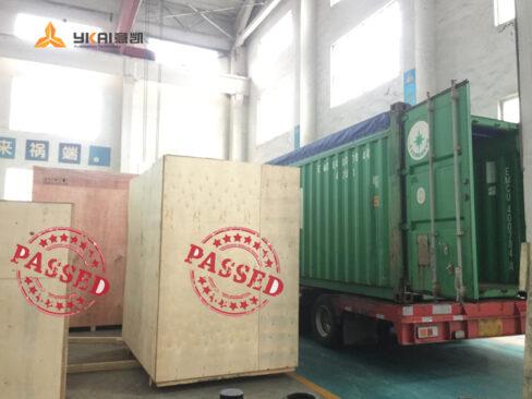 ZJR-50 vacuum emulsifier box shipping