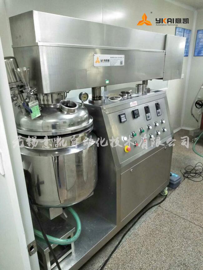 ZJR-50-vacuum ointment emulsifier