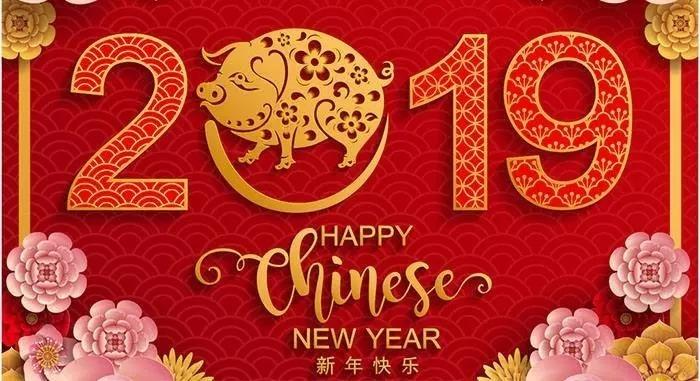 2019 New Year holiday notice.webp_