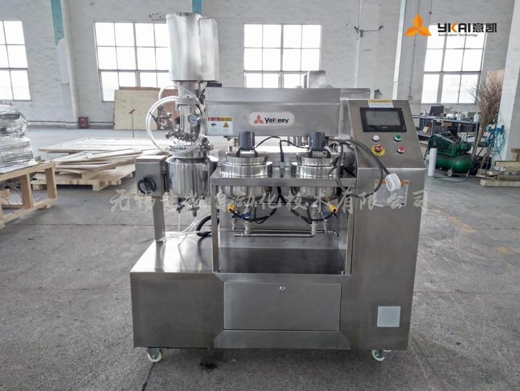 ZJR-5-Pharmaceutical Laboratory Emulsifier