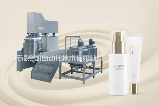 Cream vacuum emulsifier