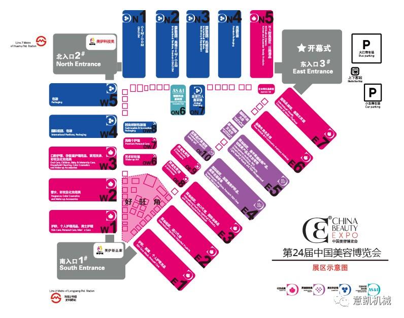 2019 Shanghai CBE Pavilion Schematic