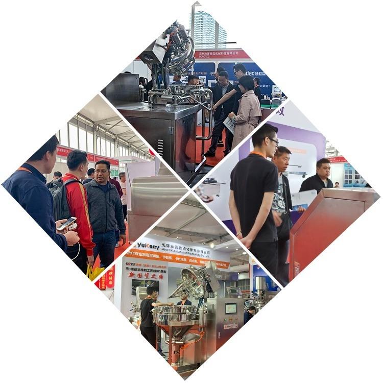 20190506-Shanghai 22nd China International Bakery & Bakery Exhibition-29