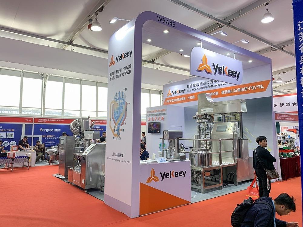 20190506-Shanghai 22nd China International Food & Bake Exhibition-25.jpg