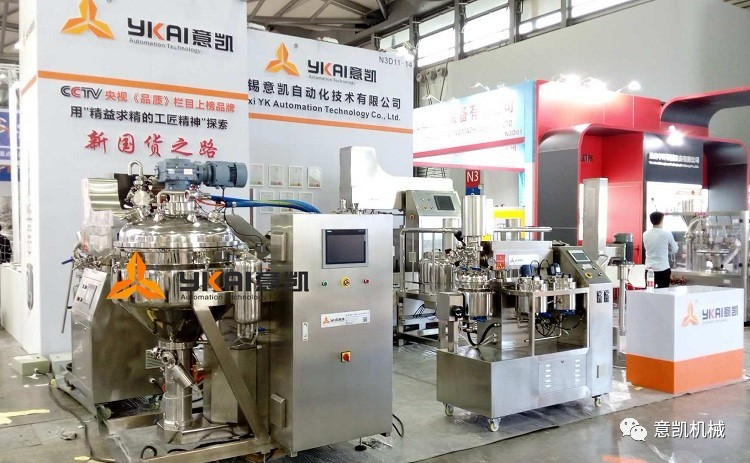 Cosmetic machinery and equipment