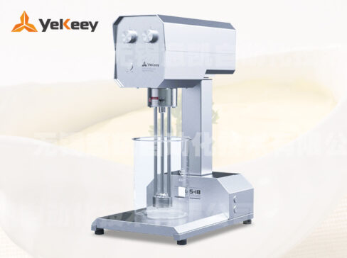 LR-5 laboratory high shear homogenizer