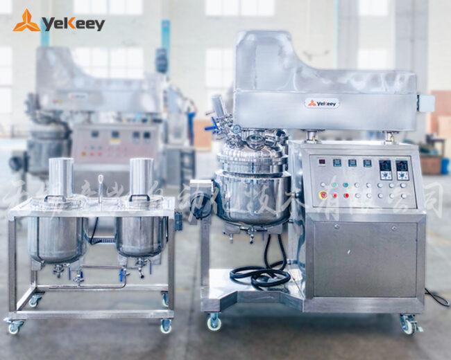 ZJR-50-vacuum homogenizing emulsifier-button-with water tank