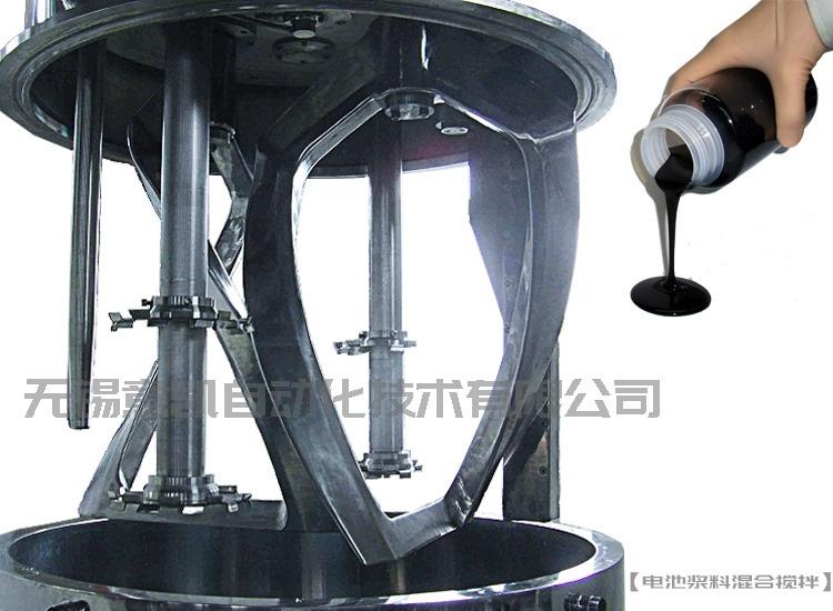 Double Planetary Vacuum Mixer