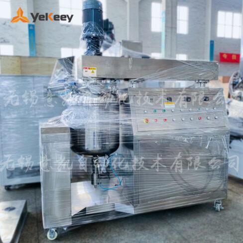 ZJR-100-vacuum homogenizer emulsifier-1