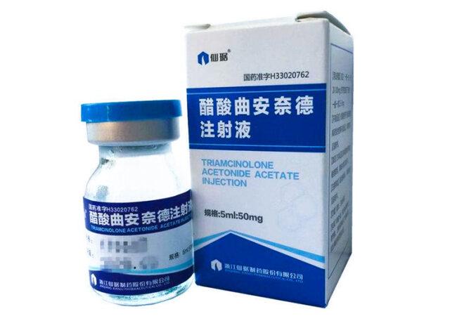 triamcinolone acetate injection emulsifying machine