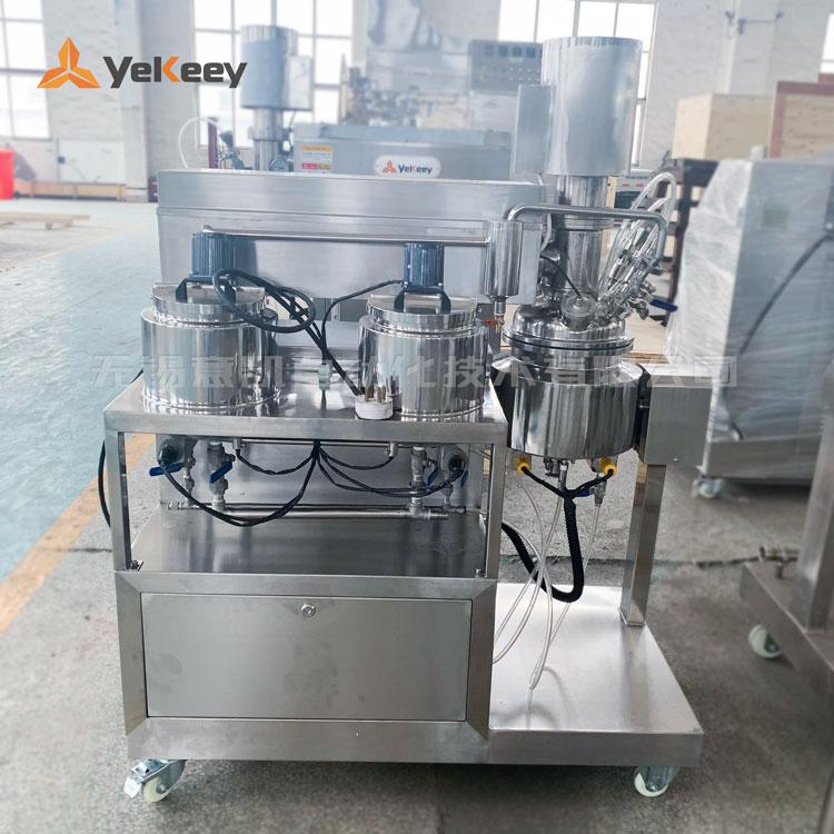 laboratory vacuum homogenizing emulsifier