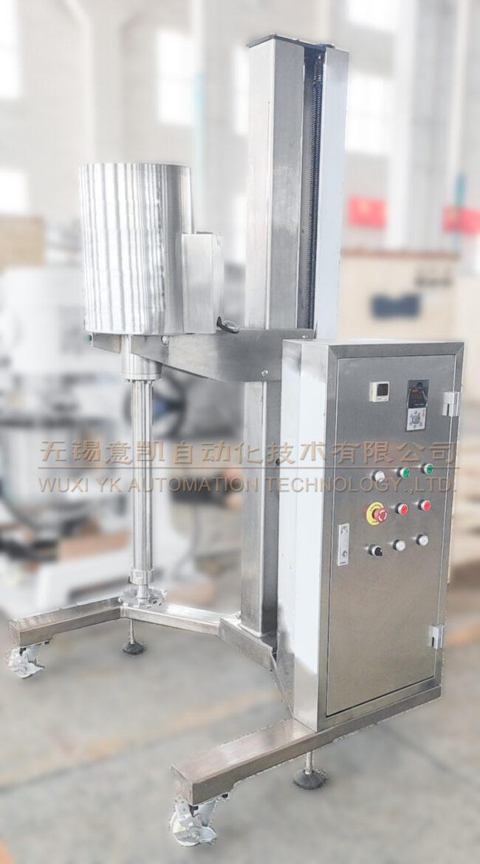 High Shear Dispersing Mixer