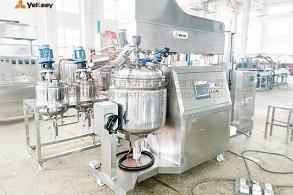 ZJR-100-vacuum-emulsifying-mixer