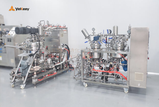 vacuum dispersing emulsifying machine