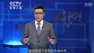 """on the list of CCTV's program named """"Quality"""" in the fine chemical industry"""