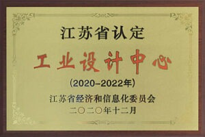 Jiang-Su-Industrial-design-center