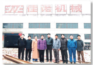 Wuxi-Jianuo-Fine-Chemical-Equipment-Factory-founded