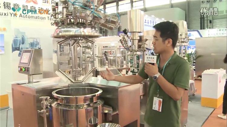 nano vacuum emulsifier