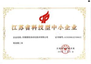 small medium enterprise of science & technology of Jiangsu province