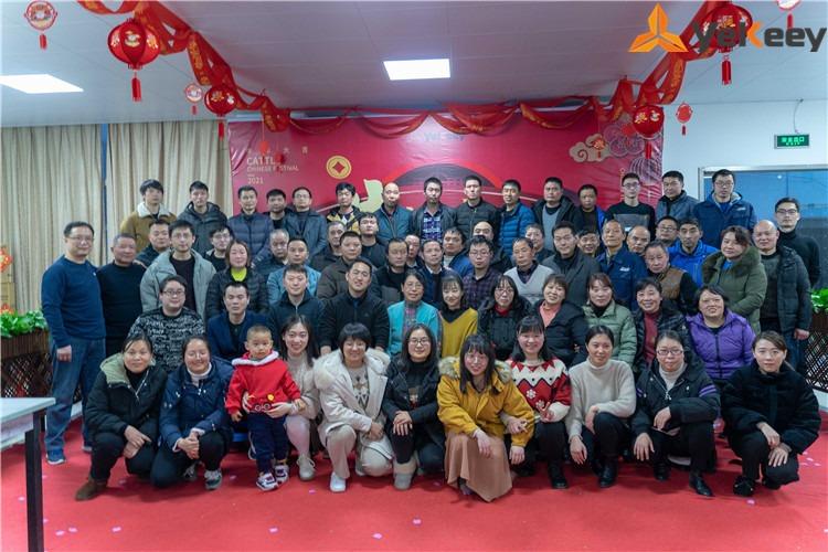 emulsifier manufacturer-Wuxi YeKeey