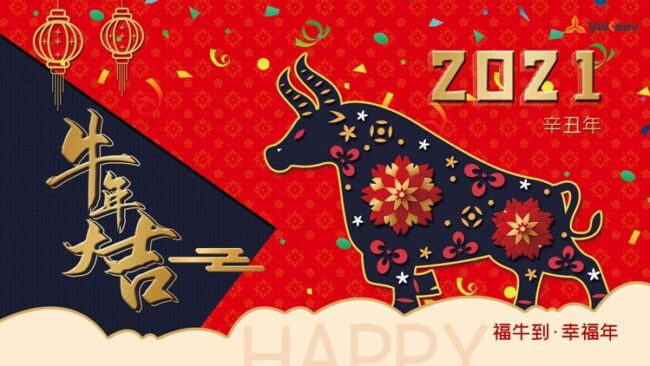happy new year of Ox