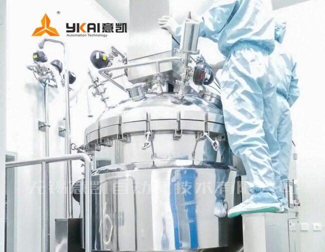 vac homogenizing emulsifier