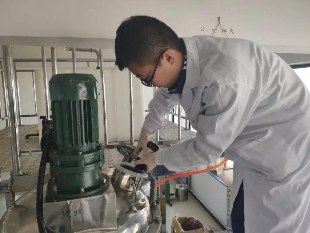 the emulsification tank