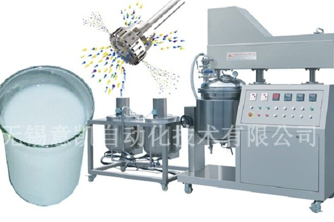 Silicone oil emulsifying machine