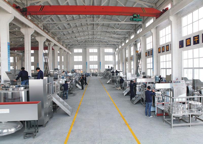 emulsifying mixer homogenizer manufacturer