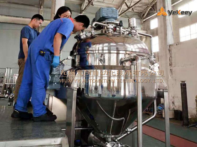 1 100L MC series clamshell recirculation vacuum homogenizing emulsifier